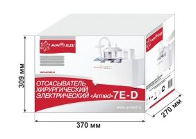 Отсасыватель хирургический электрический 7Е-D