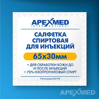 Салфетка спиртовая стерильная для инъекций