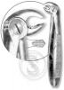 Щипцы для удаления моляров нижней челюсти, №22 (П)